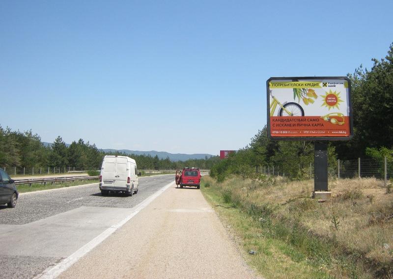 Piza Billboard 4 3 M Am Trakiya 10 Am Trakiya 64th Km