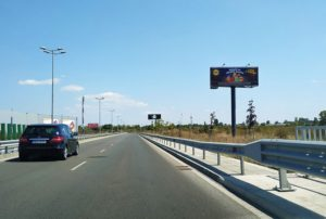 41-1 bul. Bryuksel - new trestle towards the airport, in front of Sofia Airport  Business Park_towards airport