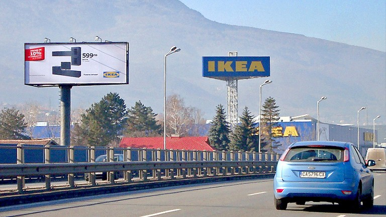 Leader in outdoor advertising